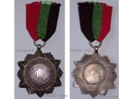 Officer's Star Honor Campaign Against Northern Rebellion Military Medal Army Habibullah Kalakani 1931