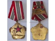 Albania Order Distinguished Defense Service 3rd Class Military Medal Decoration Albanian People's Republic Hoxha