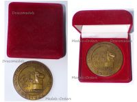 Albania Commemorative Medal of the 60th Anniversary of the Liberation of the Country 1944 2014 Boxed