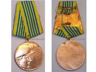 Albania Mining Geology Distinguished Services Medal IV Class 1965