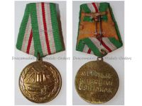 Albania Order Military Service Medal IV Class 3rd Type 1985 1992