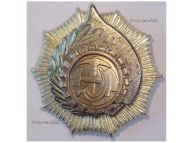 Albania Order Labor Labour Badge 3rd Class Civil Medal Decoration Albanian People's Republic Enver Hoxha