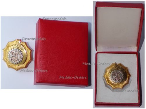 Albania People's Republic Order of Labor Badge 1st Class by PraWeMa Boxed