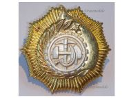 Albania Order Labor Labour Badge 1st Class Civil Medal Decoration Albanian People's Republic Enver Hoxha