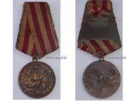Albania Order Military Service Medal Decoration 1965 Albanian People's Republic Communism Enver Hoxha