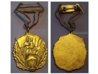 Albania Order Motherhood Glory 1st Class Civil Medal Decoration Albanian People's Republic Enver Hoxha