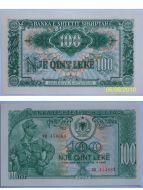 Albania 100 Lek Leke 1957 Banknote Paper Money Albanian People's Republic Socialism Communism Enver Hoxha