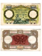 Albania 20 Franga 1939 Banknote Paper Money Albanian Italian Occupation Mussolini Fascism Currency Coin