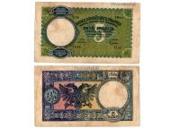 Albania 5 Franga 1939 Banknote Paper Money Albanian Italian Occupation Mussolini Fascism Currency Coin