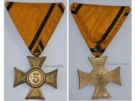 Austria Cross 2nd Class for 5 Years Long Military Service to NCOs & Other Ranks 1st Austrian Republic 1918 1938 by Pelz
