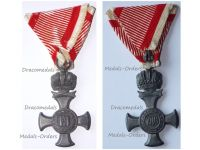 Austria Hungary WWI Iron Cross for Merit with Crown 1916 in Zinc