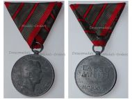 Austria Hungary WWI Wound Medal Laeso Militi for 2 Wounds