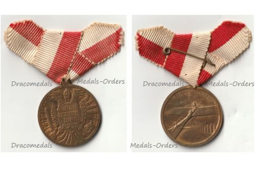 Austria Hungary WWI Contribution Medal for the Fleet of the KuK Military Aviation