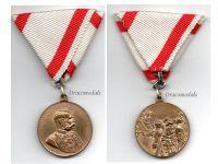 """Austria Hungary Golden Jubilee Medal for the 50th Anniversary of Kaiser Franz Joseph's Reign 1848 1898 """"Vivat Imperator"""" by R. Marschall"""