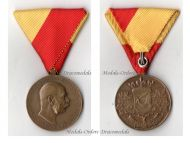Austria Hungary Annexation Bosnia-Herzegovina Military Medal Kaiser Franz Joseph 1908 KuK Austro Hungarian Empire Decoration Award