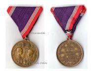 Austria Hungary Diamond Jubilee Patriotic Medal 60th Anniversary Reign Kaiser Franz Joseph 1848 1908