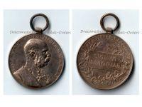 Austria Hungary Golden Jubilee Kaiser Franz Joseph Military Medal 1848 1898 KuK Austro Hungarian Empire