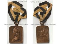 Austria Hungary Commemorative Medal for the Unveiling of Kaiserin Elisabeth's Monument in Vienna 1907 by Neuberger