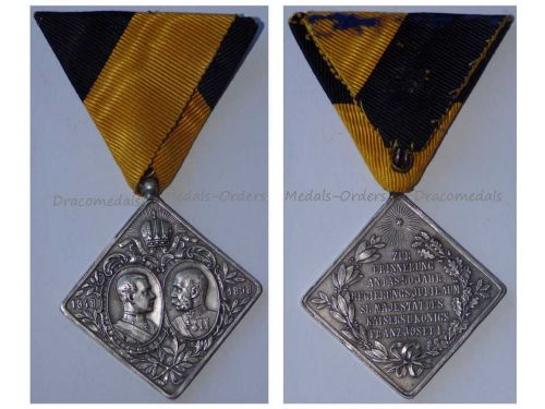 Austria Hungary Golden Jubilee Kaiser Franz Joseph I Military Medal 1848 1898 KuK Austro Hungarian Empire Rhombus Silver 925