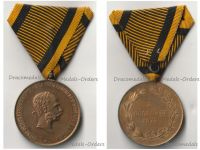 Austria Hungary Commemorative Medal for the Campaigns Prior to 1873 Gilt Type
