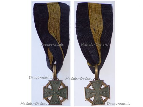 Austria Napoleonic Wars Army Cross (or Cannon Cross) 1813 1814