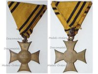 Austria Hungary Army Mobilization Cross for the Balkan Wars 1912 1913 Variation