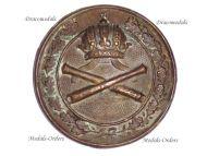 Austria KuK Artillery Marksmanship Badge Gunners Performance Qualification 1888 Austrian Military Medal Kaiser Franz Joseph Decoration