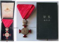 Austria Silver Merit Cross Crown Viribus Unitis 1849 1917 Medal KuK Austro Hungarian Decoration Boxed V. Mayers 1895