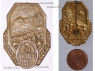 Austria Hungary WW1 Carpathian Mountains Defense 1914 1915 Cap Badge 3rd Army Great War 1918 Austro Hungarian Empire by Swoboda & Gurschner