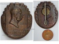 Austria Hungary WW1 KuK Fort Krakaw Cap Badge Kaiser Franz Joseph 1914 1915 Patriotic WWI Great War 1918 Signed by Korschann
