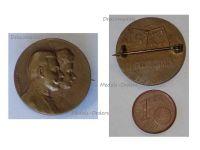 Austria Hungary WWI Archduke Franz Ferdinand Duchess Sophie Assassination Cap Badge Sarajevo 1914 by Bachmann