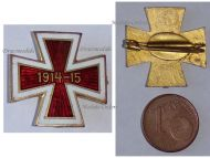 Austria Hungary WWI Red Iron Cross Cap Badge 1914 1915
