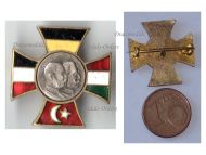 Austria Hungary Germany Ottoman Empire WW1 Cap Badge Cross Kaiser FJ Wilhelm KuK Patriotic Central Powers Great War 1914 1918