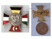 Austria Hungary Germany Ottoman Empire WW1 Cap Badge Cross Kaiser FJ Wilhelm KuK Patriotic Central Powers Great War 1914 1918