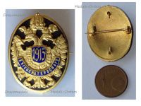 Austria Hungary WWI Double Headed Eagle Cap Badge Kriegspatenschaft 1915 for Officers