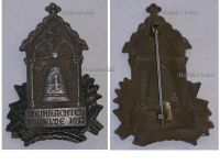 Austria Hungary WWI Christmas on the Front 1917 Cap Badge 4th Year of Great War by Winter & Adler