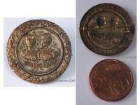 Austria Hungary WWI Cap Badge Viribus Unitis United Kaisers Franz Joseph I Wilhelm II