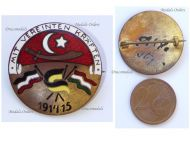 Austria Hungary WWI Circular Cap Badge Muslim Sword & Central Powers Flags With Joint Forces 1914-15