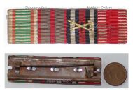 Austria Hungary WW1 Hungarian Ribbon Bar of 4 Medals (Pro Deo et Patria, Hindenburg & Kaiser Karl's Cross, Wound Medal)