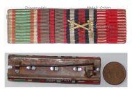 Austria Hungary WW1 Hungarian Ribbon Bar of 4 Medals (Pro Deo et Patria, Hindenburg & Kaiser Karl's Cross, Wound Medal)