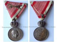Austria Hungary WWI Signum Laudis Military Merit Medal with Crown & Swords Silver Class Kaiser Franz Joseph 1911 1916 in Silvered Bronze