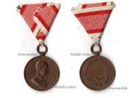 Austria Hungary WWI Bronze Tapferkeit Bravery Medal 3rd Class Kaiser Franz Jozeph 1914 1916 by Tautenheyn