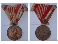 Austria Hungary WWI Bronze Tapferkeit Bravery Medal 3rd Class Kaiser Franz Jozeph 1914 1916 Unsigned