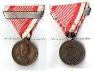 Austria Hungary WWI Bronze Tapferkeit Bravery Medal 3rd Class with Repetition Bar Kaiser Franz Jozeph 1914 1916 by Tautenheyn