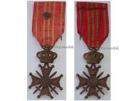 Belgium WWI War Cross with Bronze Lion