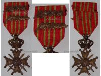 Belgium WWI War Cross with 2 Palms of King Albert