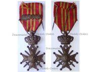 Belgium WWI War Cross with Palms of King Albert