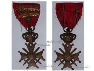 Belgium WW2 War Cross Medal Croix Guerre 1939 1945 bronze Lion 2 Palms Belgian Merit Decoration WWII Leopold III