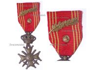 Belgium WWII War Cross with Palms L Bronze Lion King Leopold III