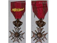 Belgium WWII War Cross with Gold Palms B King Baudouin I & King Leopold III